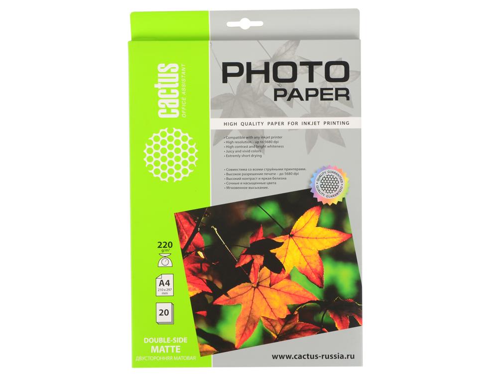 Бумага Cactus CS-MA422020DS А4 220г/кв.м матовая 20л бумага цв а4 20л 10цв хобби тайм 2 вида