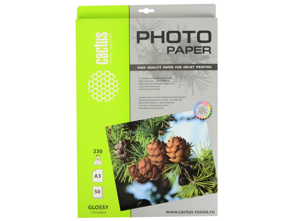 Бумага Cactus CS-GA323050 А3 230г/кв.м глянцевая 50л