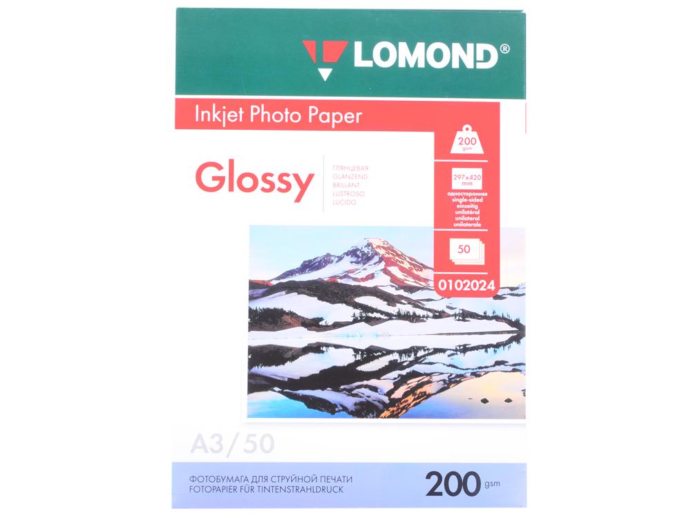 Бумага Lomond A3 200г/кв.м Glossy 0102024 50л
