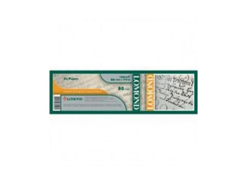 Бумага Lomond 80г/кв.м матовая стандарт 594x175x76мм 1209138