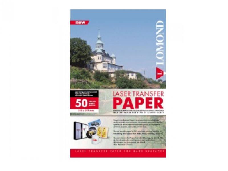 Термотрансфер Lomond A4 140г/кв.м для лазерной печати на твердых поверхностях 50л 807435