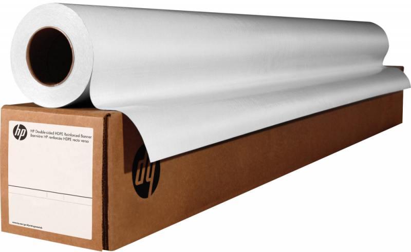 """Бумага HP 64"""" 1603мм x 80м 125г/м2 CG503A"""