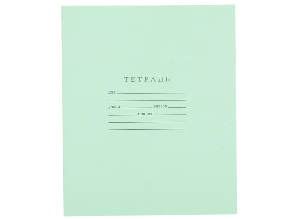 Тетрадь школьная ГОЗНАК узкая лин., обл. с алфавитом, офсет, 12л., С 841/3