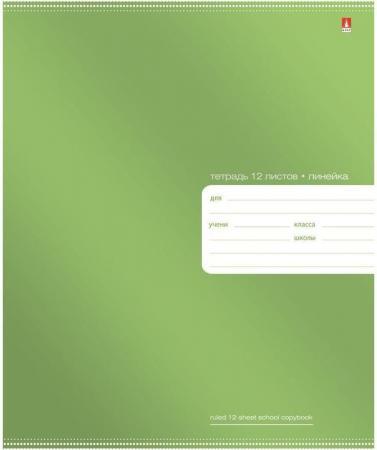 Тетрадь школьная Альт ПРЕМИУМ МЕТАЛЛИК, металлизированный пантон, лин., лак, 12 л., 4 вида|1 7-12-82 цены онлайн