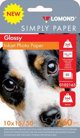 все цены на Фотобумага Lomond Simply 10x15 260г/м2 50л белый глянцевое покрытие для струйной печати 0102165 онлайн