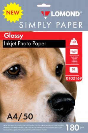 Фотобумага Lomond Simply A4 180г/м2 50л белый глянцевое покрытие для струйной печати 0102169 фотобумага a4 lomond 1103301 260 г м2