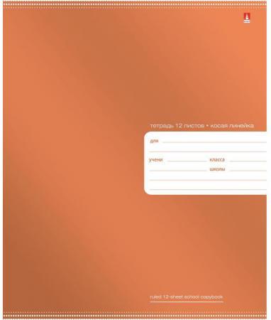 Тетрадь школьная Альт Премиум металлик 7-12-827/3 12 листов косая линейка скрепка тетрадь школьная би джи первый класс 12 листов косая линейка скрепка т5ск12 1948