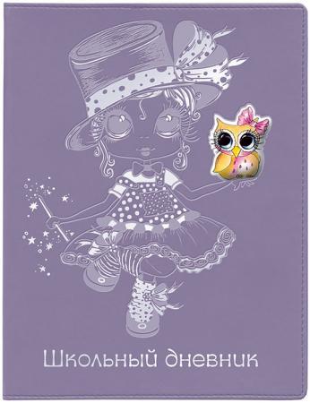 Дневник для старших классов Альт ДЕВОЧКА СЬЮЗАН с вырубкой альт дневник для музыкальной школы черный рояль