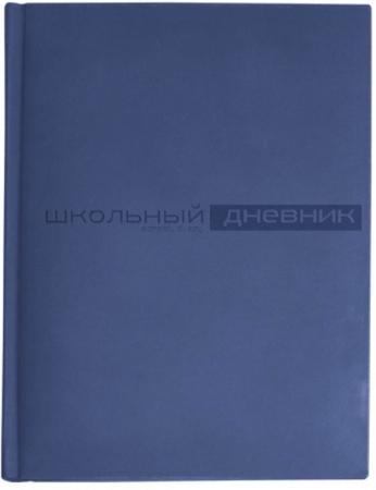 Дневник Альт VELVET (синий) альт дневник школьный альт monaco