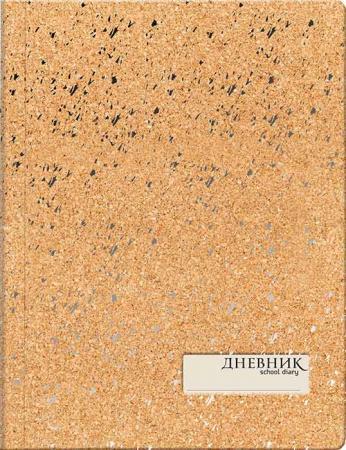 Дневник для старших классов Альт КРИСТАЛЛЫ с вырубкой альт дневник для музыкальной школы черный рояль