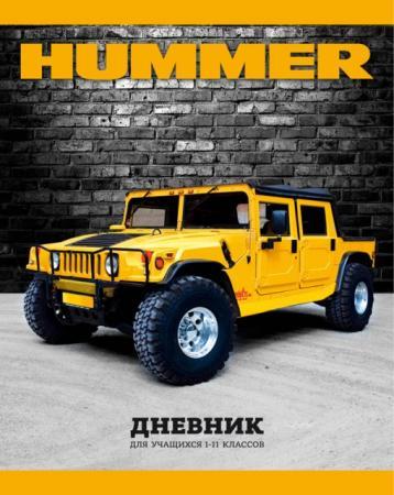 Дневник универсальный Би Джи HUMMER, 48л., интегр. обложка, ламинация открывалка мультидом би