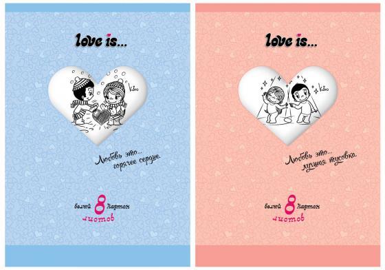 Набор белого мелованного картона ACTION! LOVE IS, ф. А4, 8 л.,2 дизайна action набор белого мелованного картона strawberry shortcake 8 листов 2 шт цвет синий