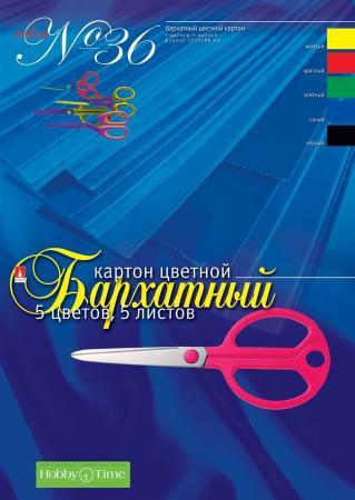 Набор бархатного картона Альт, ф. А4, 5 цв., 5 л., 1 дизайн канцелярия fancy creative набор цветной фольгированной бумаги a4 5 цв 5 л