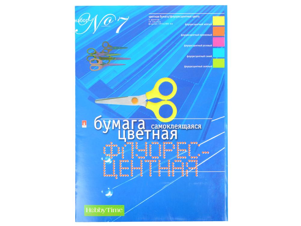 Набор цветной бумаги Альт самоклеящейся, флюор., ф. А4, 5 цв., 10 л., 1 дизайн цв 38394 1 5 г