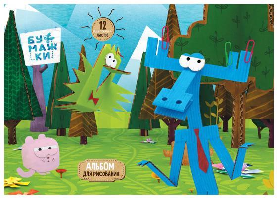 Альбом для рисования Action! БУМАЖКИ, уф-лак, 12 л., 2 дизайна BMK-AA-12