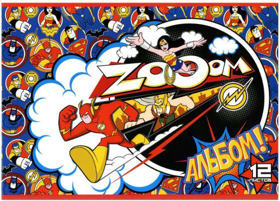 Альбом для рисования Action! DC COMICS, уф-лак, 12 л., 2 дизайна DC-AA-12 альбом для рисования action dc comics a4 40 листов dc aa 40 1 в ассортименте