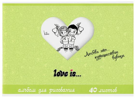 Альбом для рисования Action! LOVE IS, 40 л., 2 дизайна LI-AA-40 альбом для рисования action love is a4 40 листов li aa 40 в ассортименте