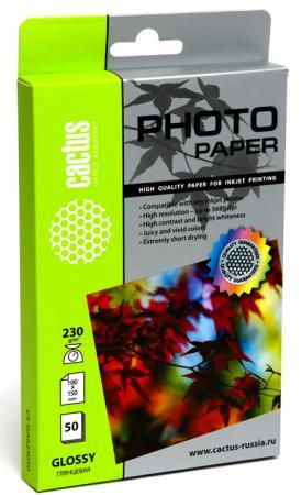 Фотобумага Cactus CS-GA623050ED 10x15 230г/м2 50л белый глянцевая для струйной печати