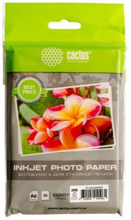 Фотобумага Cactus CS-GA620050ED 200г/м2 50л белый глянцевая для струйной печати