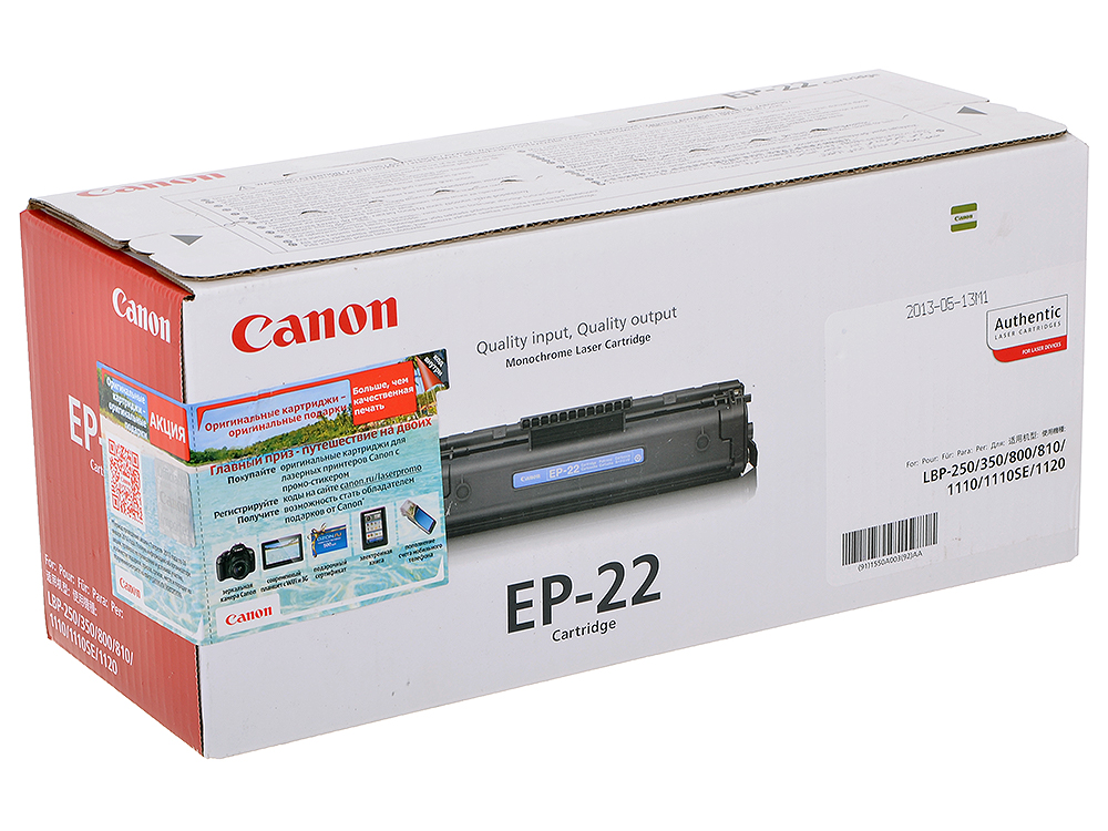 Картридж Canon EP-22 для Laser Shot LBP 1120/800/810. Чёрный. 2500 страниц. crown micro ct c4092a ep 22 black тонер картридж для hр 1100 3200 3150 canon lbp800 810 1120