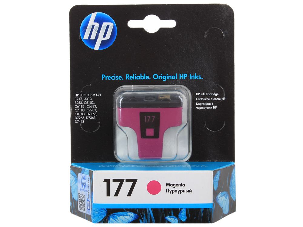 Картридж HP C8772HE (№177) пурпурный PSM8253 картридж hp pigment ink cartridge 70 black z2100 3100 3200 c9449a