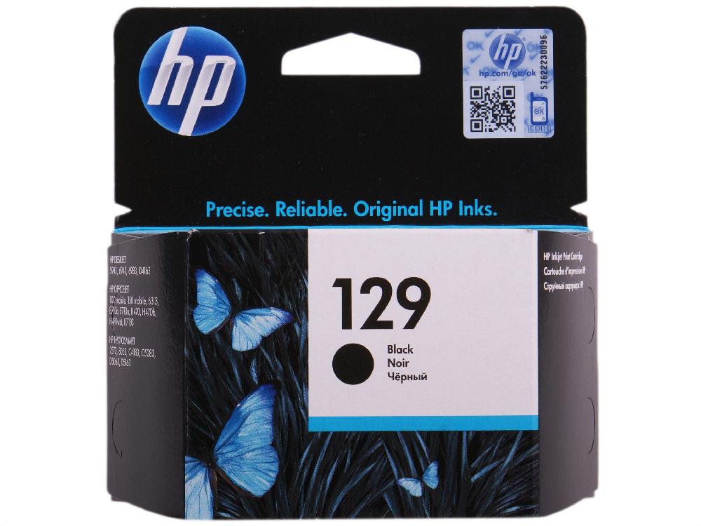 Картридж HP C9364HE (№129) черный, DJ5943 v030 mssd ffc 073 0201 9364