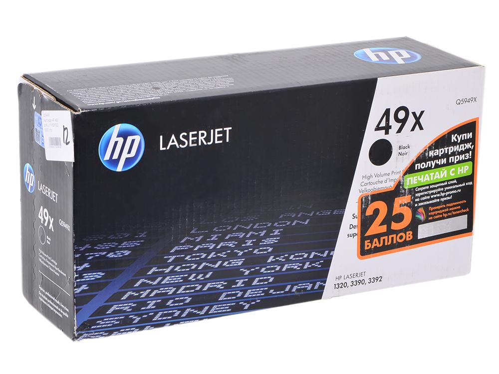 Картридж HP Q5949X (LJ1320) картридж nv print q5949x для hp lj 1320