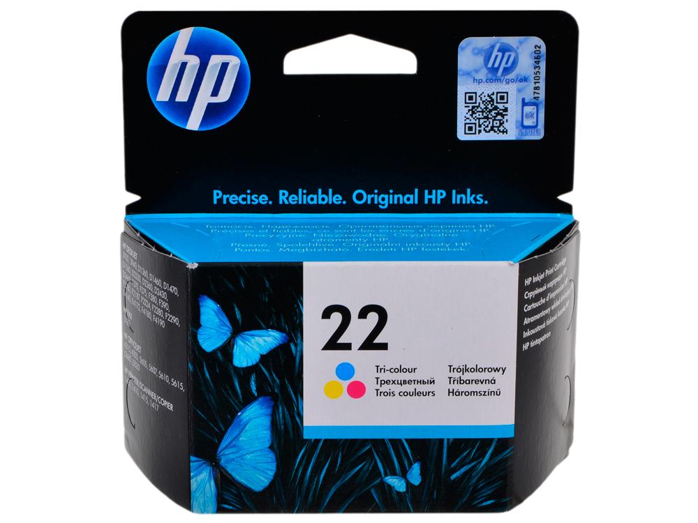 Картридж HP C9352AE (№22) цветной DJ 3920/3940/PSC 1410 цена и фото