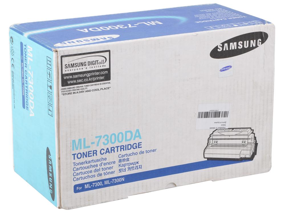 Картридж Samsung ML-7300 DA цена 2017