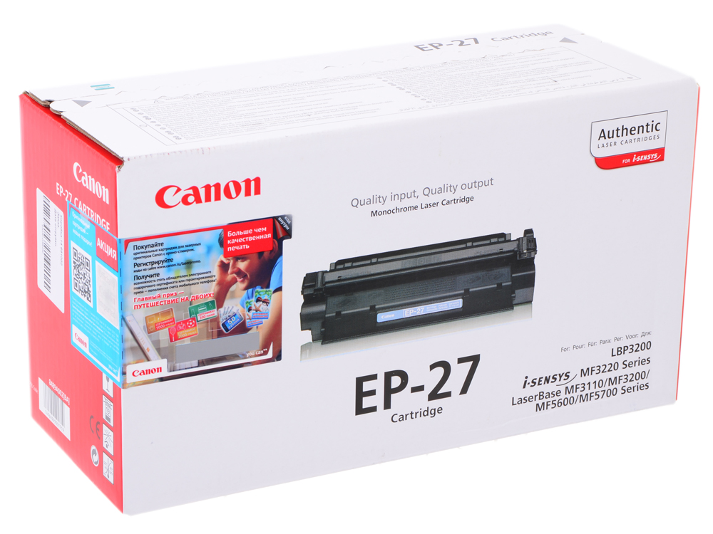 Картридж Canon EP-27 для LBP-3200. Чёрный. 2500 страниц. crown micro ct c4092a ep 22 black тонер картридж для hр 1100 3200 3150 canon lbp800 810 1120