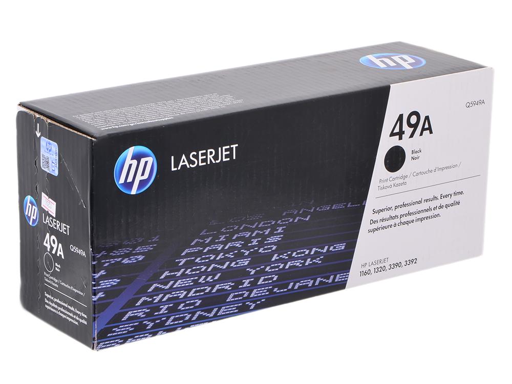 Картридж HP Q5949A (LJ1320) картридж sakura q5949x q7553x для hp lj 1320 1320n 1320nw 1320t 1320tn m3390mfp m3392mfp p2015 m2727nfmfp m2727mfsmfp 6000стр