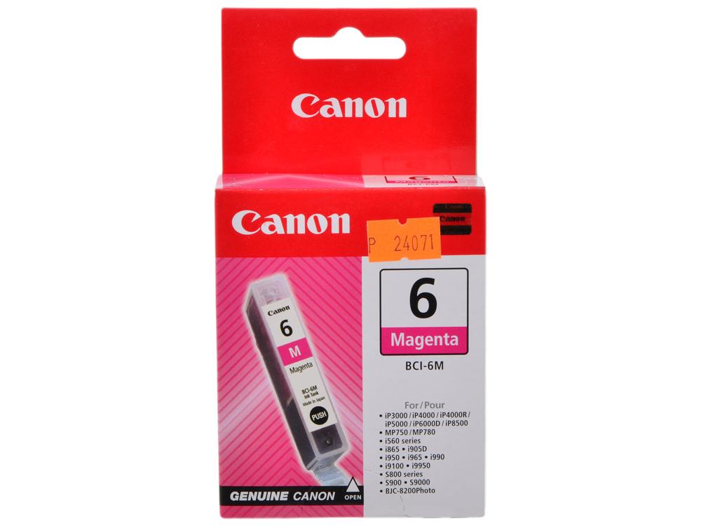 купить Чернильница Canon BCI-6M для BJС-8200/S900/9000/800//i560/i865/i905D/950/965/9100. Пурпурный. 270 страниц. по цене 860 рублей
