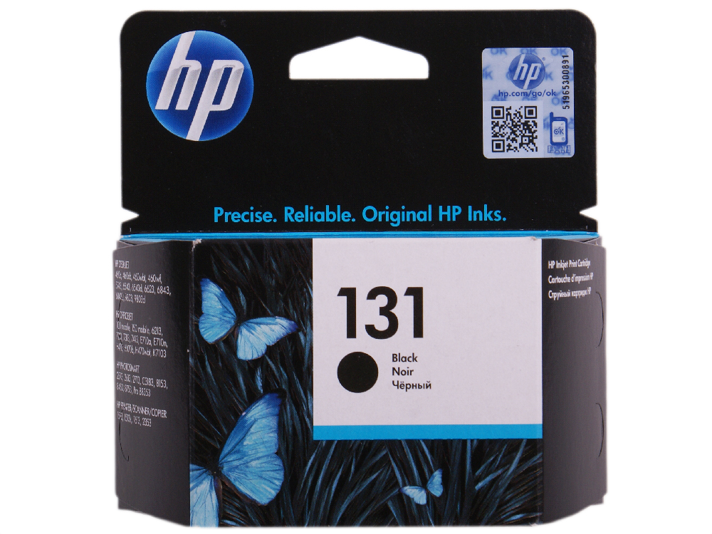 Картридж HP C8765HE (№131) черный 11мл DJ5743/6543/6843, OJ6213/7313/7413, PS2613/2713/8153/8453 картридж profiline pl c8767he black для hp ps2613 2713 8153 8453