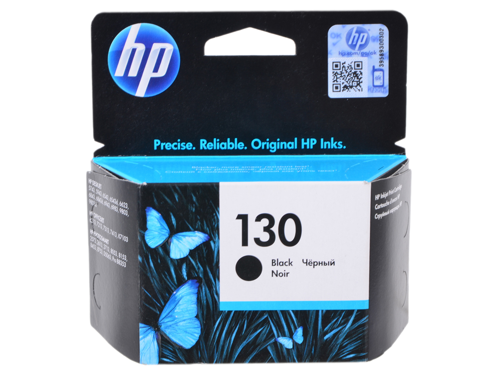 Картридж HP C8767HE (№130) черный 21мл DJ5743/6543/6843, OJ6213/7313/7413, PS2613/2713/8153/8453 картридж hp c8767he 130 черный dj5743 6843 officejet7413 photosmart2713 8453