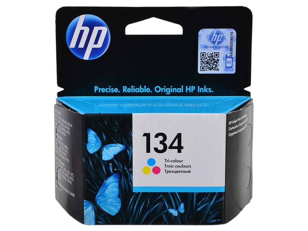 Картридж HP C9363HE (№134) цветной, 14мл, DJ5743/6543/6843, OJ6213/7313/7413, PS2613/2713/8153/8453 картридж profiline pl c8767he black для hp ps2613 2713 8153 8453