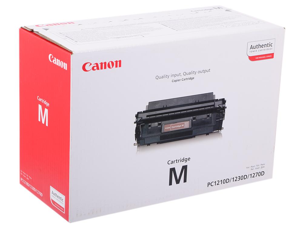 все цены на Картридж Canon M-CARTRIDGE для PC1210/1230/1270D. Чёрный. 5000 страниц.