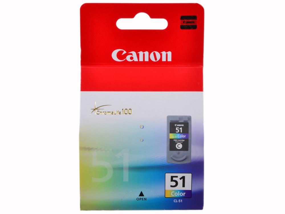 Картридж Canon CL-51 для PIXMA MP450/MP170/MP150/iP6220D/iP6210D/iP2200. Цветной. 545 страниц. картридж canon pg 40 черный pixma mp450 mp150 mp170 ip1600 ip2200 ip6210d 0615b025