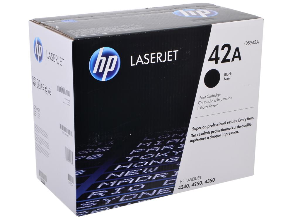 Картридж HP Q5942A LJ 4250/4350 free shipping maintenance kit for hp 4250 4350 4240 q5421a 110v q5422 67903 220v 100