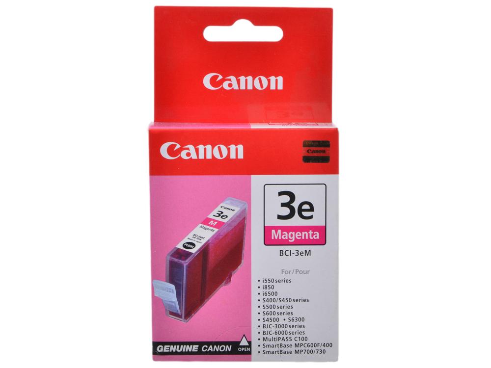Чернильница Canon BCI-3M для  BJС-3000/6000/6100/6200/6500//S400/450/4500. Пурпурная. 280 страниц.