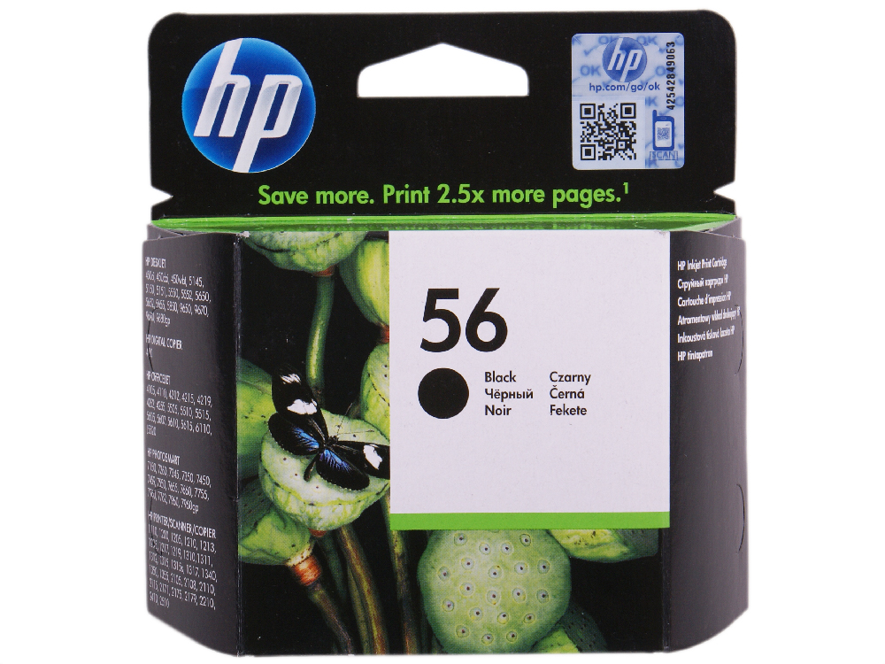 Картридж HP C6656AE (№56) черный DJ450C/5550 картридж для мфу hp 56 c6656ae black