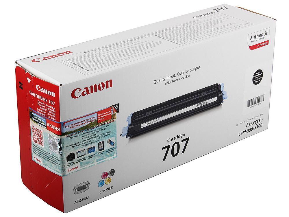 Картридж Canon 707Bk для принтеров Canon Laser Shot LBP5000. Чёрный. 2500 страниц. картридж canon ep 22 для laser shot lbp 1120 800 810 чёрный 2500 страниц