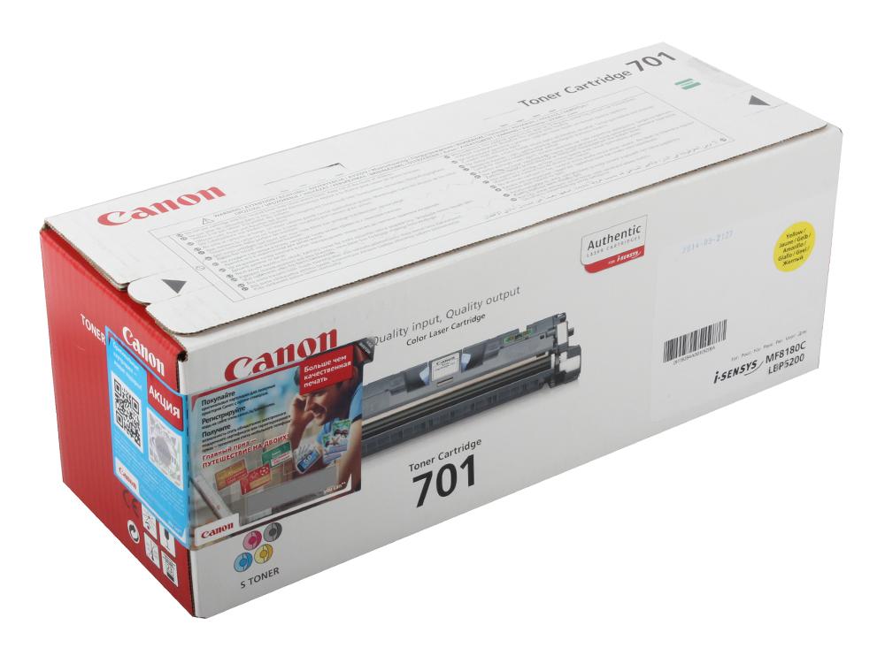 Картридж Canon 701Y для принтеров LBP5200/MF8180C. Жёлтый. 4000 страниц. картридж canon 701 magenta для lbp5200