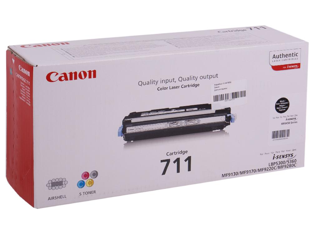 Картридж Canon 711Bk для принтеров Canon LBP5300. Чёрный. 6000 страниц. картридж canon ep 22 для laser shot lbp 1120 800 810 чёрный 2500 страниц