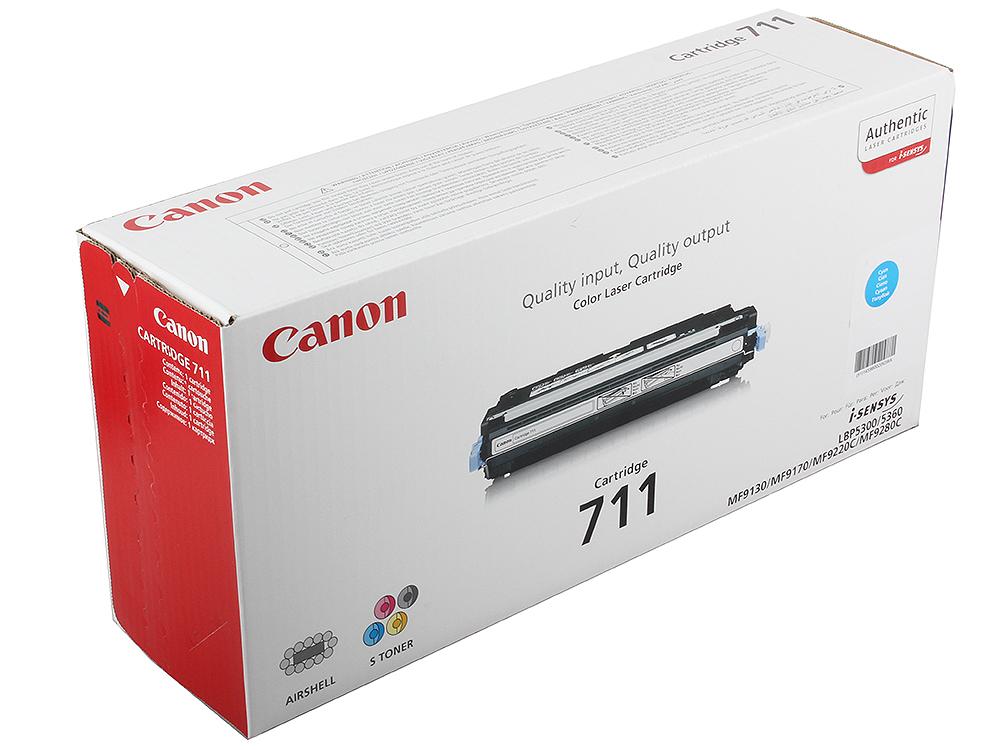 Картридж Canon 711C для принтеров Canon LBP5300. Голубой. 6000 страниц.
