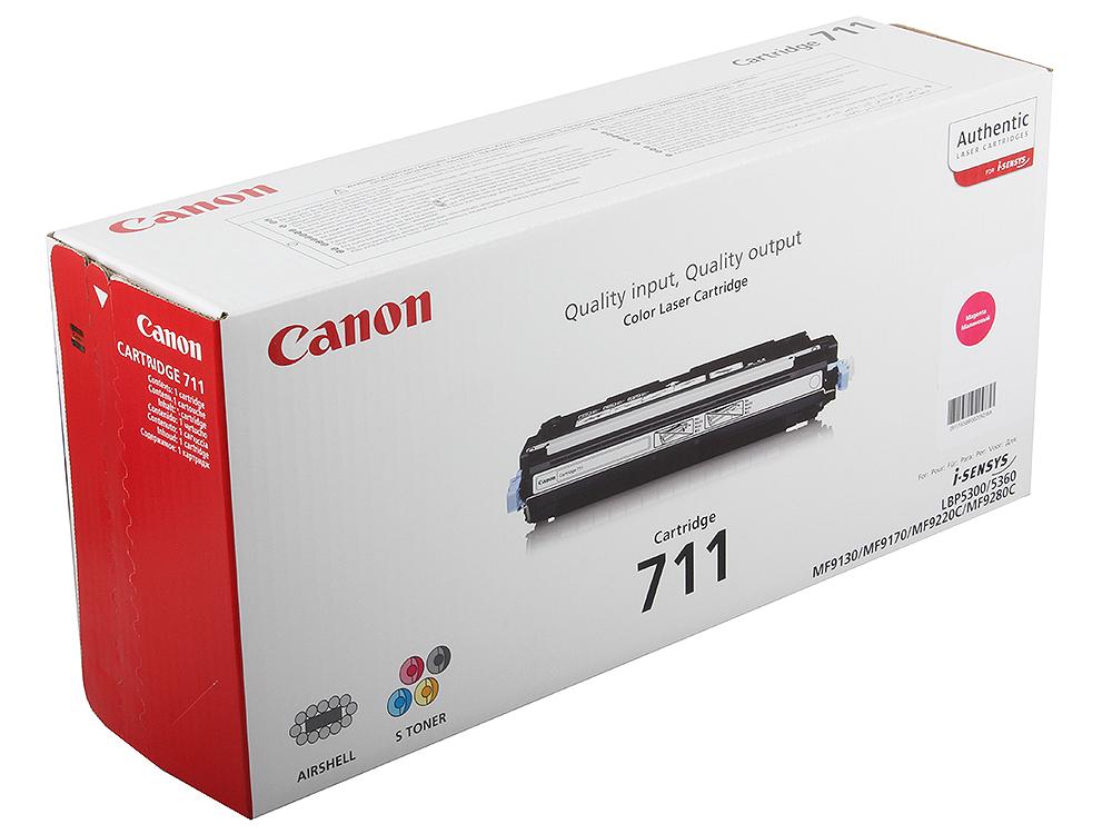 Картридж Canon 711M для принтеров Canon LBP5300. Пурпурный. 6000 страниц. картридж canon bci 3epm для bjc 3000 s400 6000 6100 6200 6200s светло пурпурный