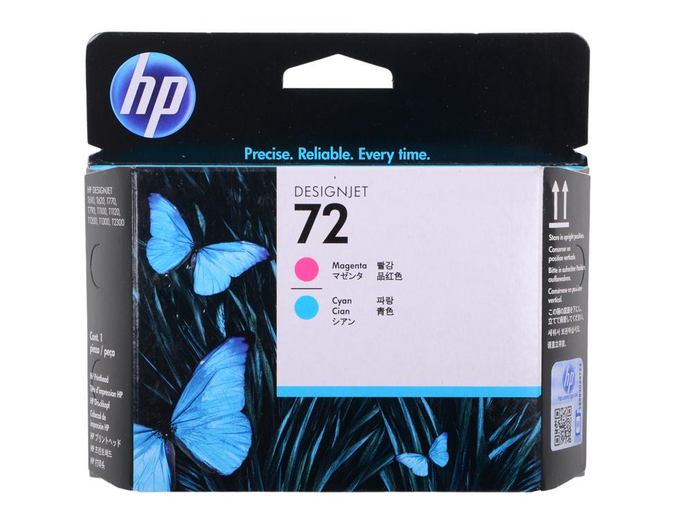 Картридж HP C9383A (№72 Печатающая головка пурпурная и голубая) печатающая головка hp c9383a