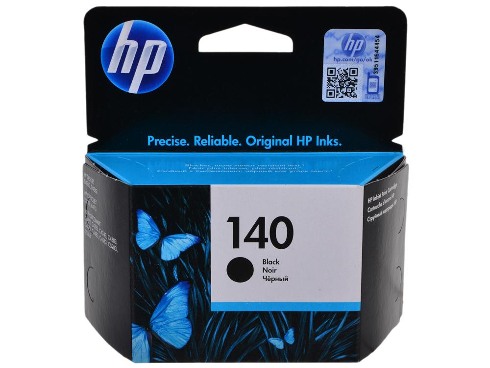 Картридж HP CB335HE (№140) черный OJ5783 картридж hp ce255a