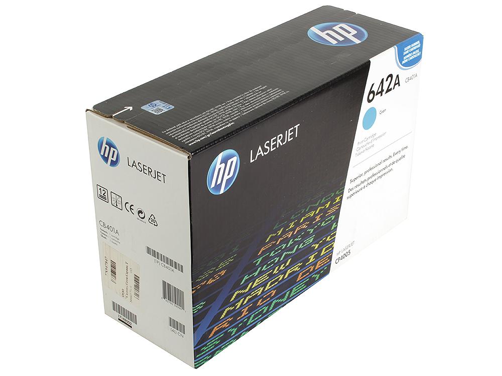 Картридж HP CB401A для HP ColorLaserJet 4005/n/dn. Синий. 7 500 страниц. видеорегистратор hp f300 синий