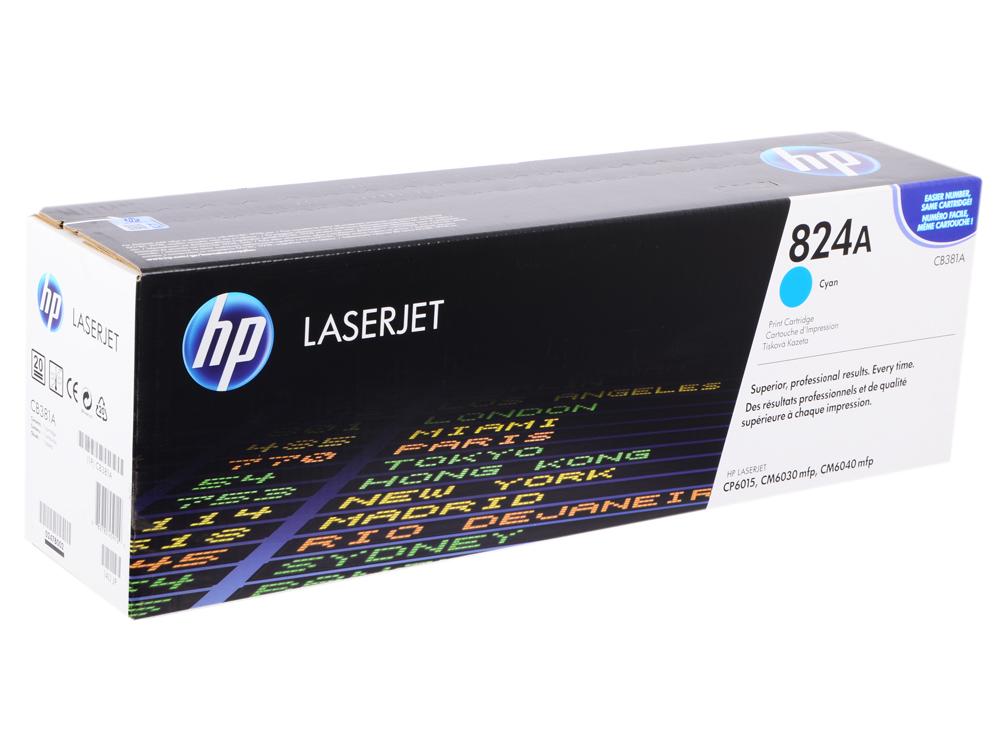 где купить Картридж HP CB381A Голубой дешево
