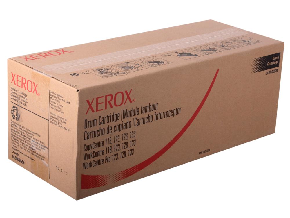 Картридж Xerox 013R00589 для WCP 123/128/133 /WC118. Чёрный. 60000 страниц. принт картридж xerox 013r00589